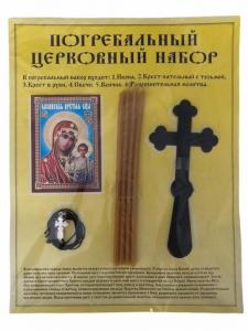 Погребальный церковный набор (Желтый)