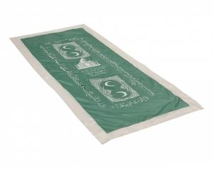 Саван (шелк) с мусульманской символикой; зеленый арт.51.6