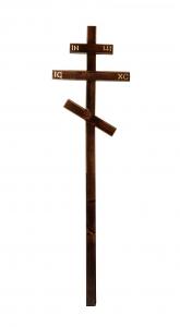 Крест сосновый белая фреза с буквами 07